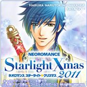 ネオロマンス Starlight ♥ Xmas 2011