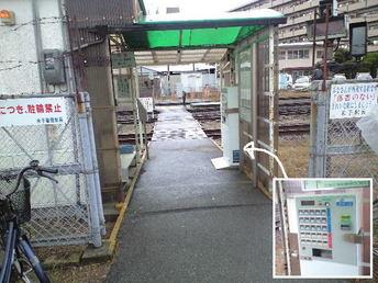 後藤駅裏口